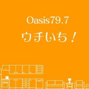 9月18日(火)9:15ころラジオ出演