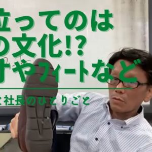 【YouTubeひとりごと】2021/07/03